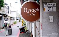 「Hygge cafe」
